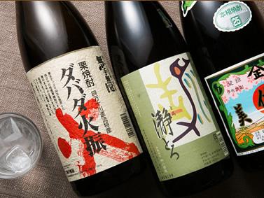 季節の地酒、焼酎の品揃えにも大満足
