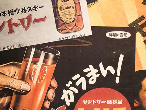 昭和レトロ背景画像